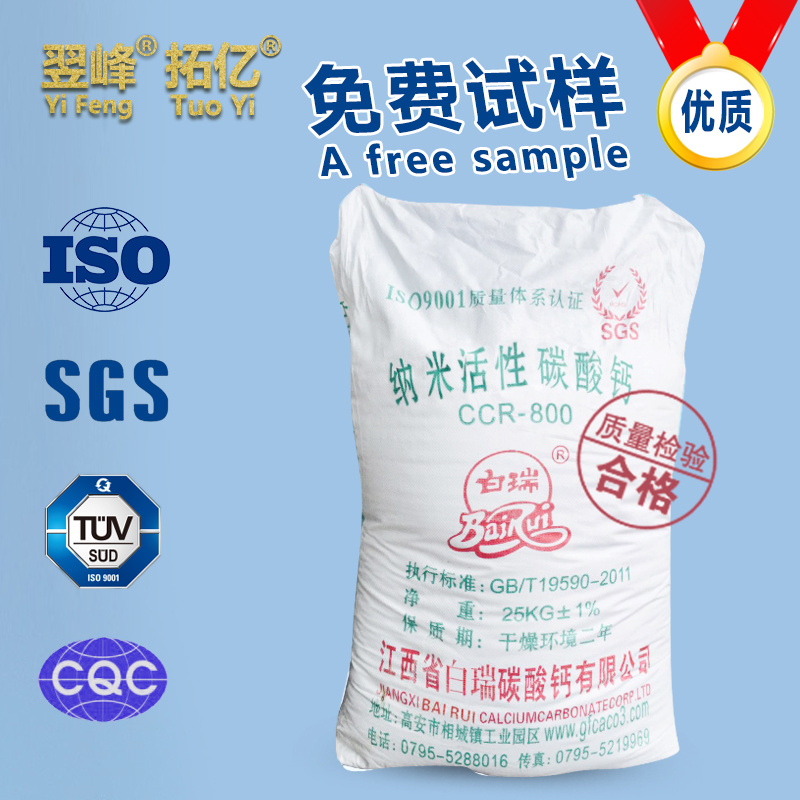 Nano Calcium Carbonate Ccr900 Ccr805 Ccr800
