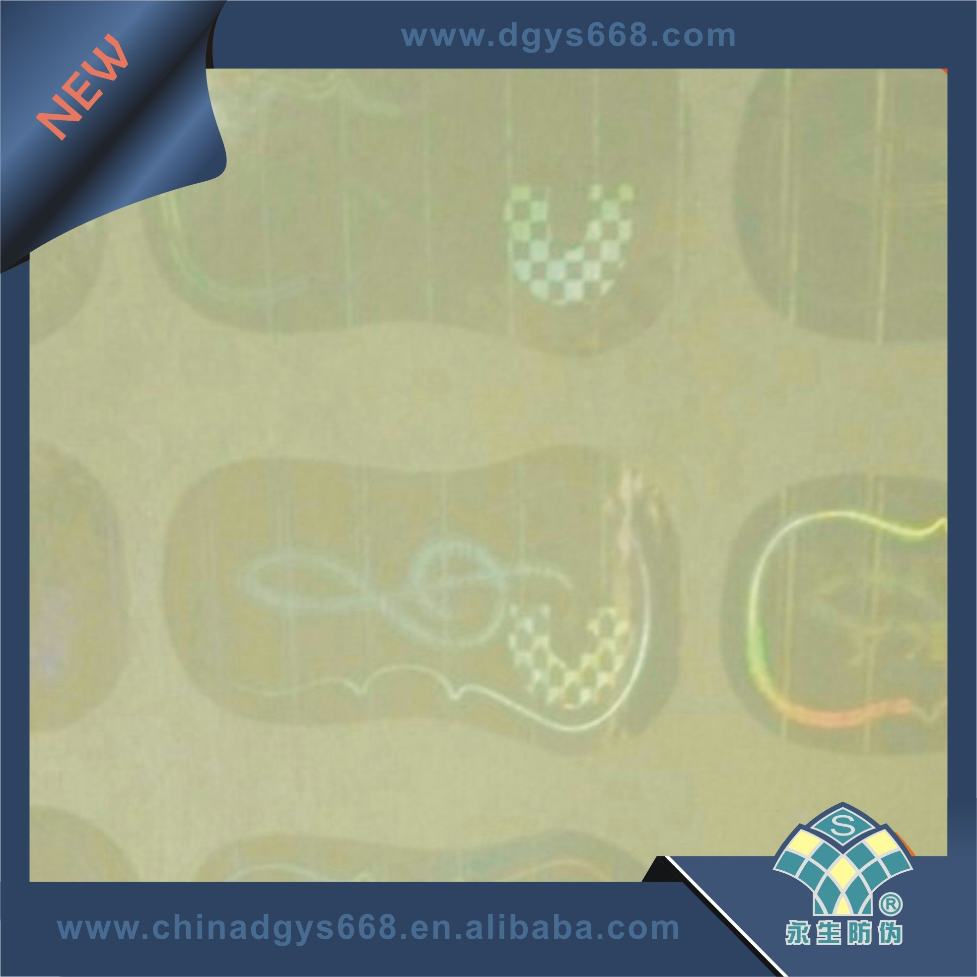 Transparent Holographic Security Hot Stamping Lamination Foil