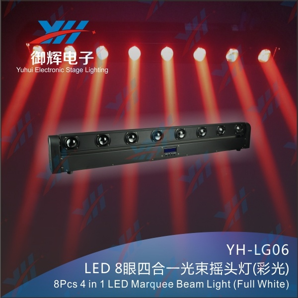 8*8W RGBW 4 in 1 Rocker Marquee LED Beam Bar for DJ Stage Lighting Effect