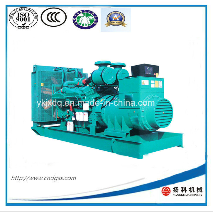 Asynchronous Cummins Engine88kw/110kVA Power Diesel Generator Set