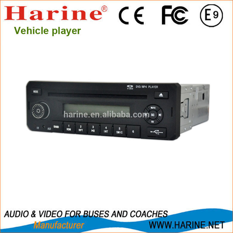 Mic Memory 4X25W Built-in Amplifier Car DVD