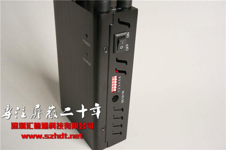 6 Antennas Portable Mobile GSM Jammer