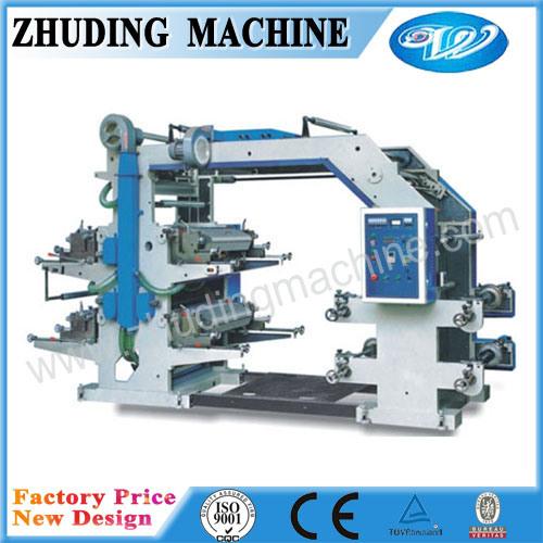 Non Woven Fabric Offset Printing Machine