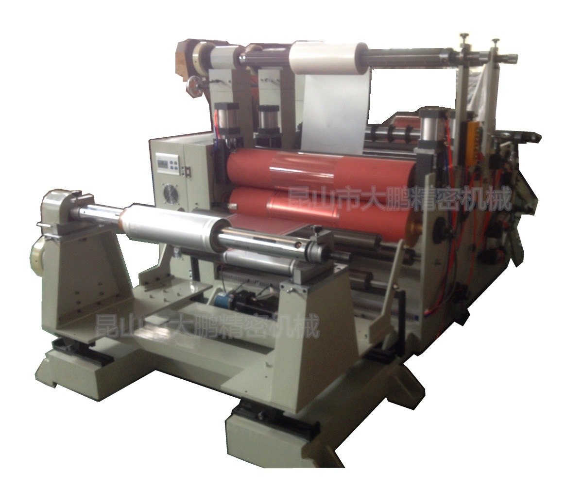 Ultrasonic EPC Control Slitting Machine