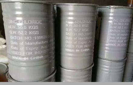Factory Price Packed in 50kg Drum Zinc Chloride