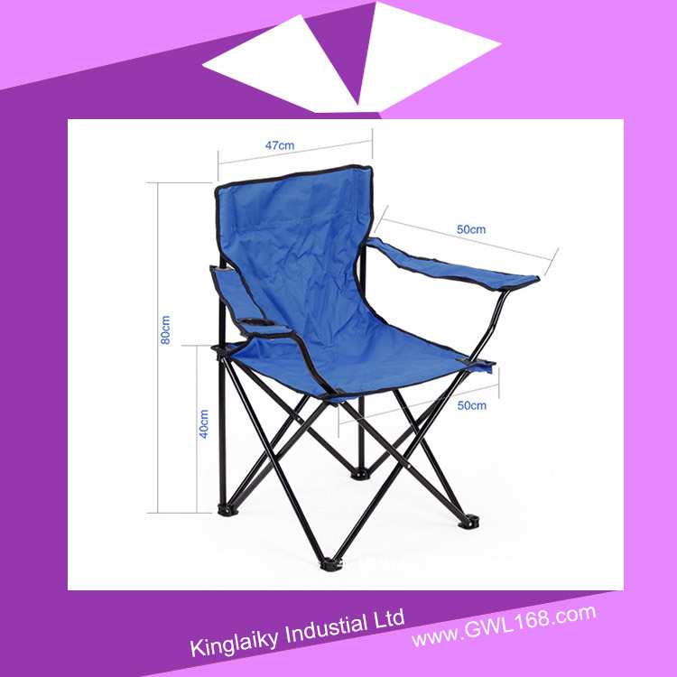 Customized Foldable Camping Chair, Beach Chair, Fishing Chair (KB-007)