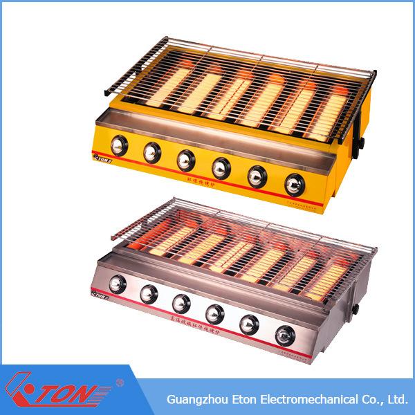 Four-Burner Environmental Protection Roaster (Gas) ET-K222 / ET-K222-B