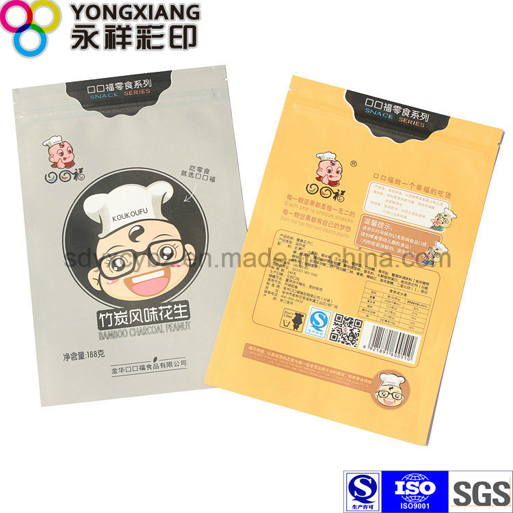 Ziplock Packaging Foil Bag for Dry Fruit