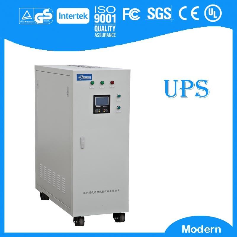200 kVA Industrial Online UPS (BUD220-32000)