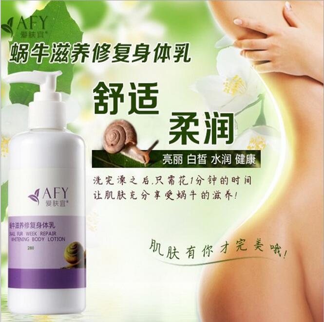 Afy Snail Skin Whitening Body Cream Moisturizing Whitening Body Lotion