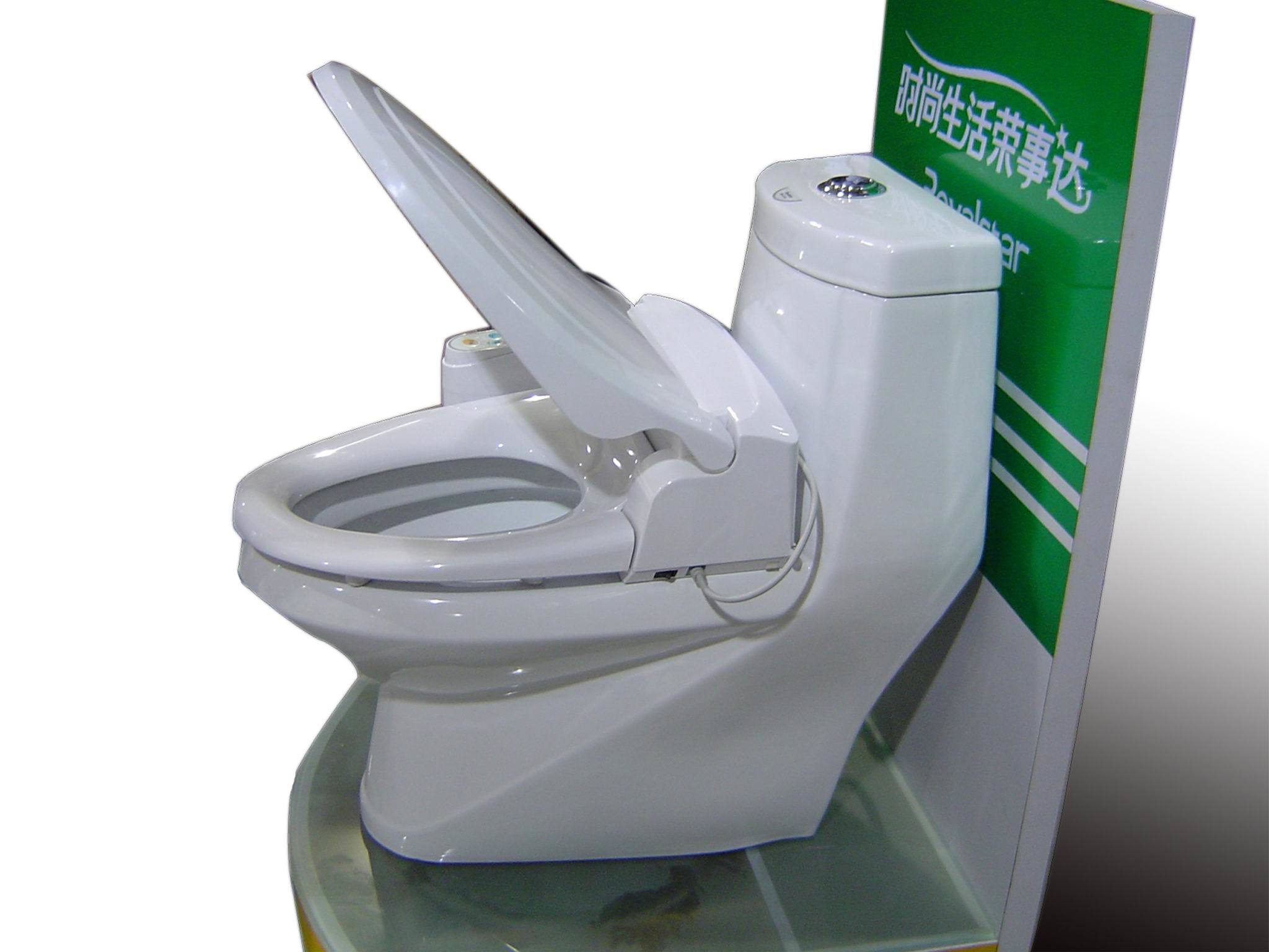 China automatic bidet toilet seat rsd 3110 photos pictures made in - Automatic bidet toilet seat ...