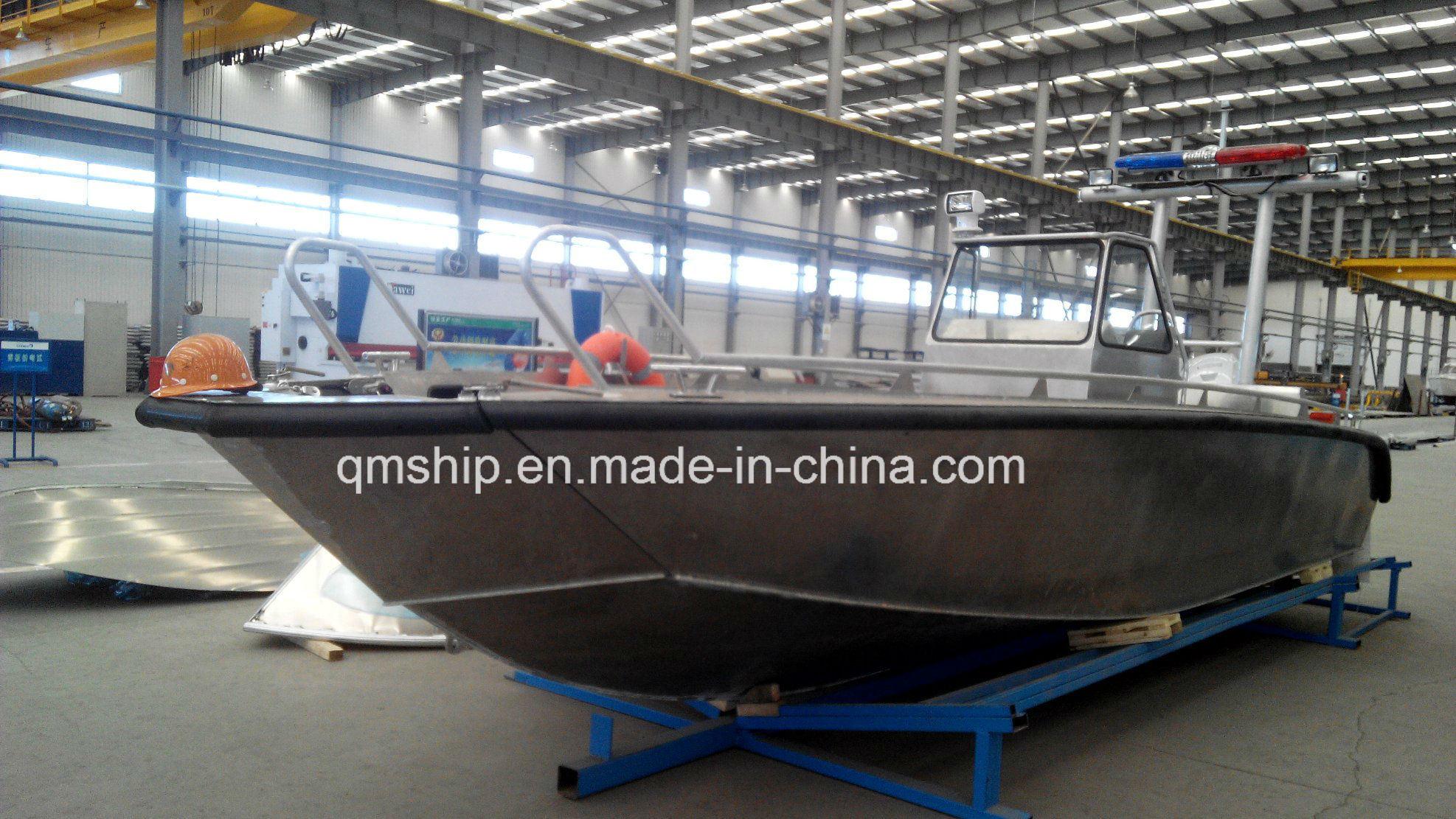 25FT 7.6m Open Top Aluminium Power Fishing Boat