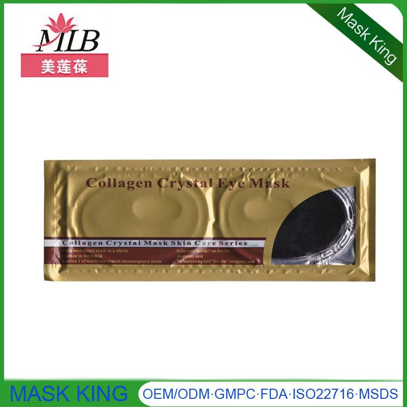 Black Mud Eye Mask