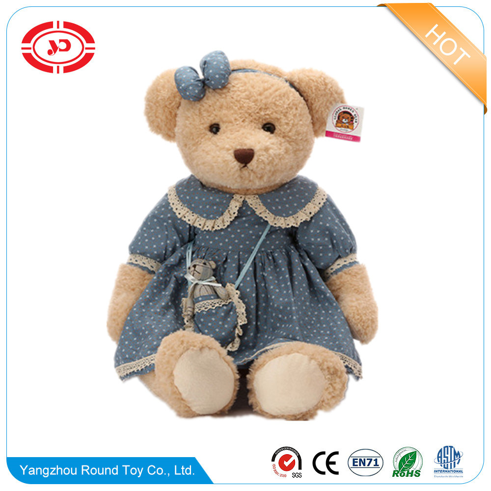 Blue Teddy Toy Soft Fancy Exqusite Plush Animal Stuffed Bear