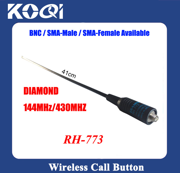 High Gain 2 Way Radio Diamond Antenna Rh-773
