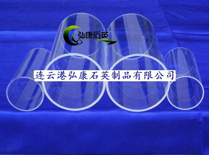 High Temperature Quartz Tube, Quartz Glass Tube