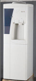Water Dispenser (XXKL-SLR-39)