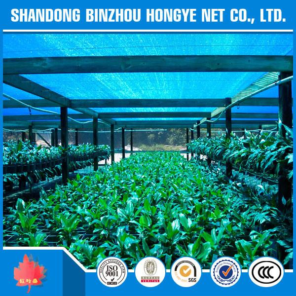 High Quality Sun Shade Net/Greenhouse Shade Net