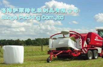 Silage Package Wrap Film -High Viscosity, Anti-UV 12month, Bird Proof, Sunlight Reflection with SGS Certificate