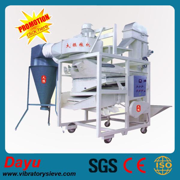 Dzl-26 Super Dust Grain Machine/Grain Seed Cleaner