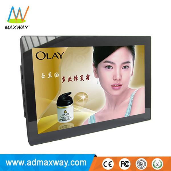 Custom OEM/ODM 19 Inch Hanging LED Digital Photo Frame Wedding Album (MW-1852DPF)