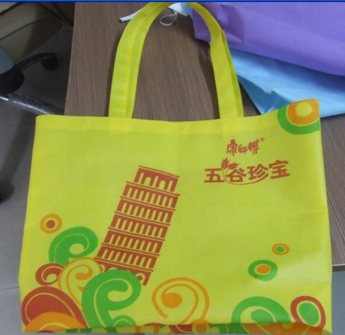 Custom Non-Woven PP Woven Shopping Ultrasonic Bag