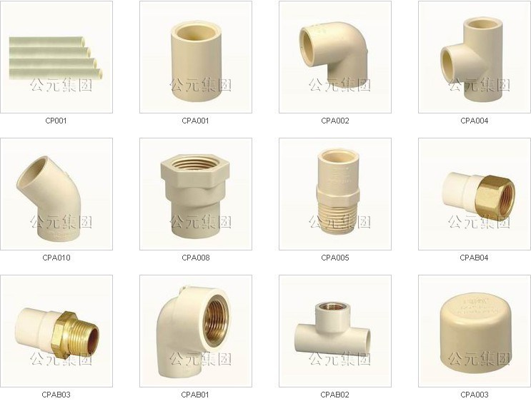 China cpvc pressure fittings astm d cts