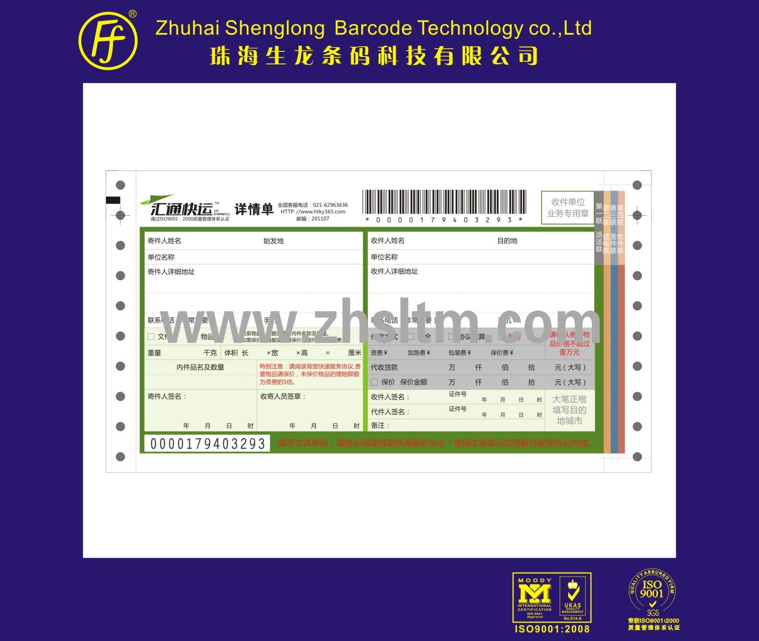 airway bill paper Custom dhl courier bill printing airway bill , find complete details about custom dhl courier bill printing airway bill,express waybill,waybill printing,dhl airway bill from paper & paperboard printing supplier or manufacturer.