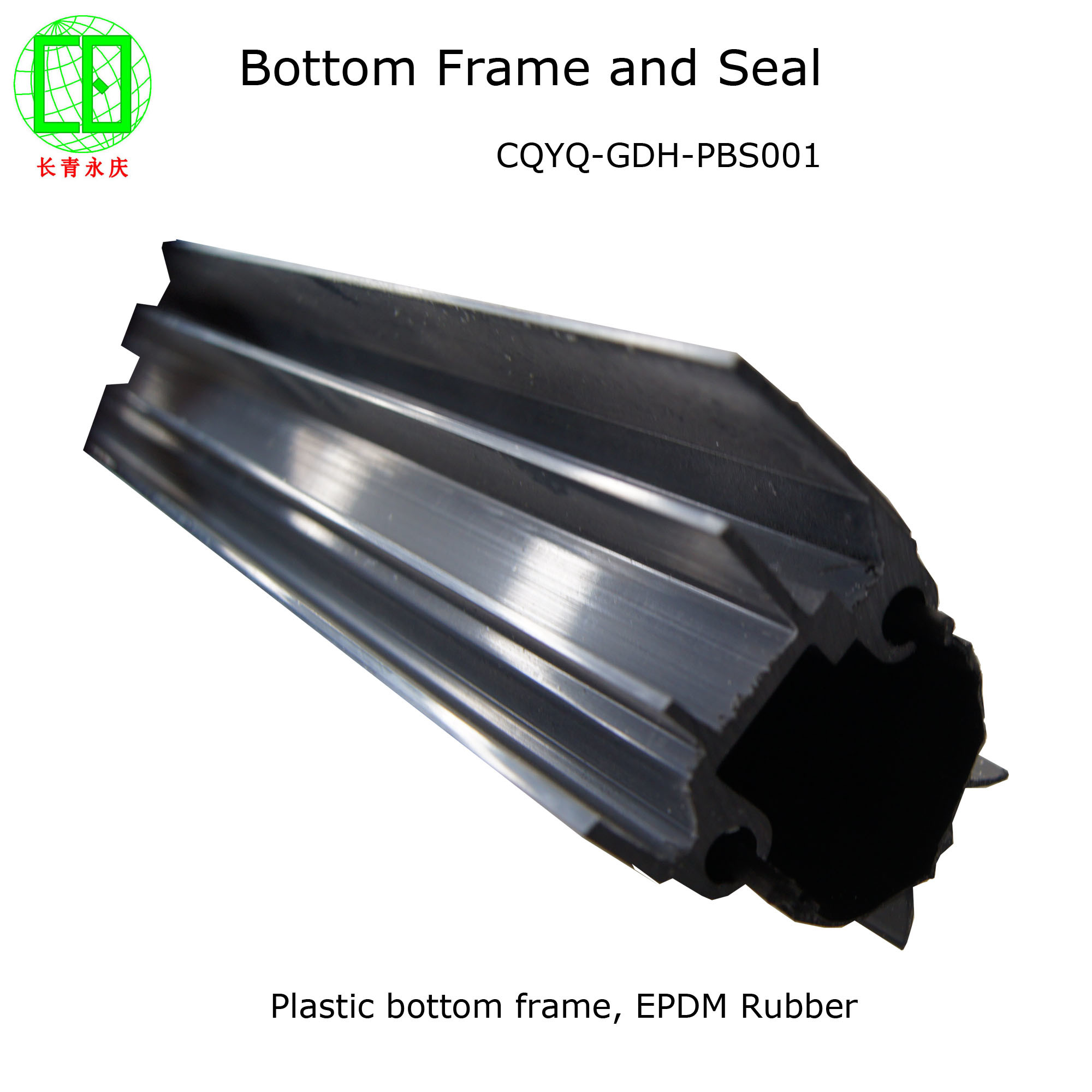 Garage door seal bottom doors garage door bottom rubber seal shopwiki rubansaba