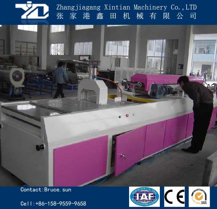 PVC Profile Production Line (XTYF-240)
