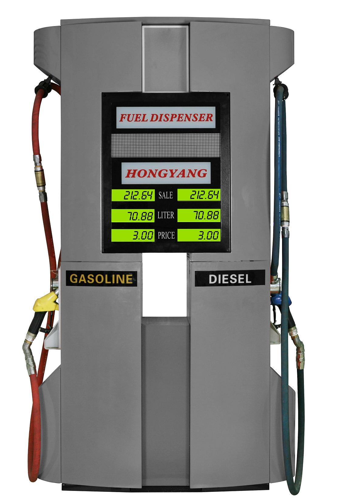 Top-Selling Digital Fuel Dispenser Pumps (K Series CMD1687SK-G2)