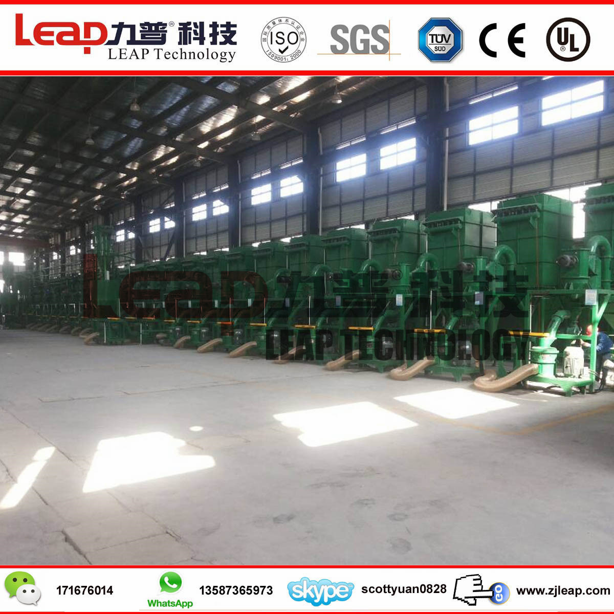 Spherical Graphite Grinding Mill Line for Lithium-Ion Battery