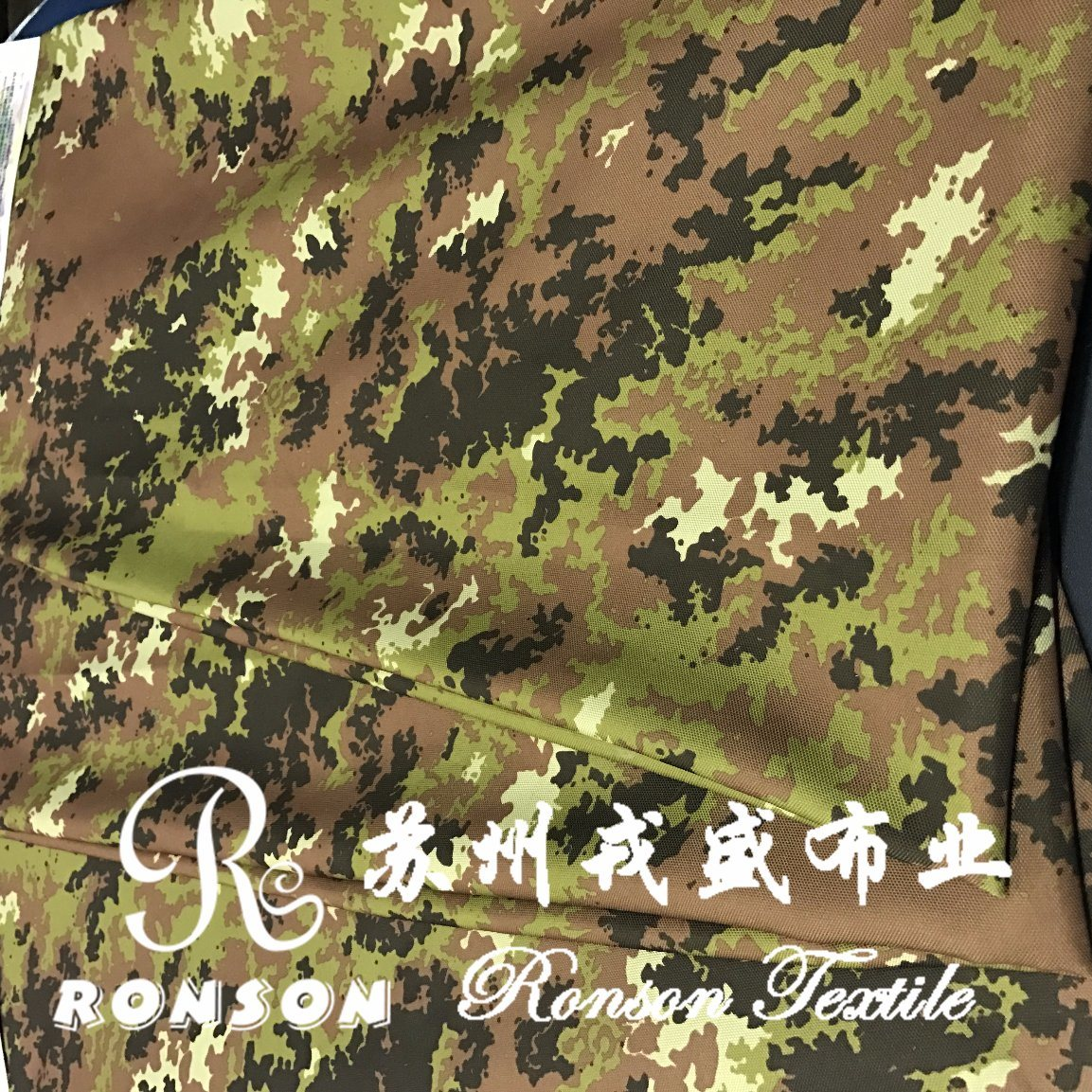 600d 74t Italy Camouflage PU/PVC Coated Oxford Water Repellent Used for Bags