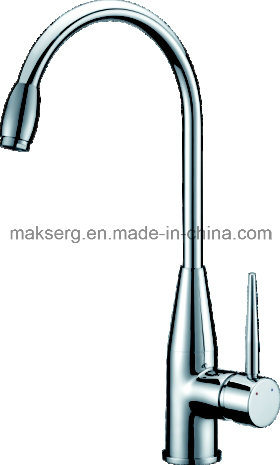 Stainless Steel Kitchen Sink Mixer