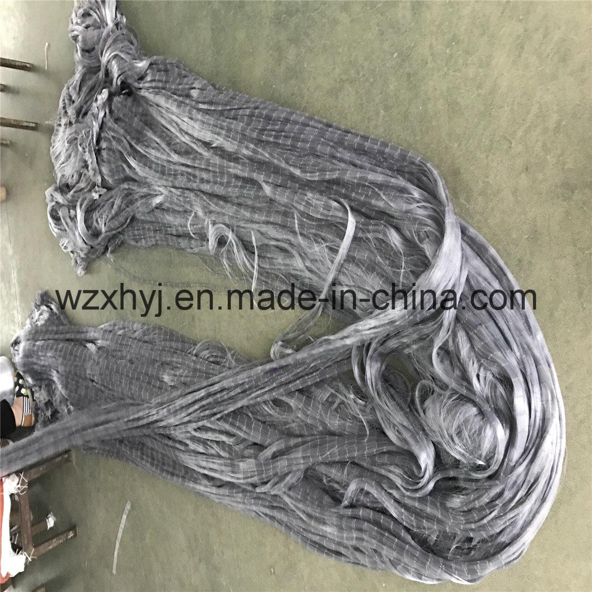 0.20mm X 32mmsq X 75MD X 150m Nylon Monofilament Fishing Net
