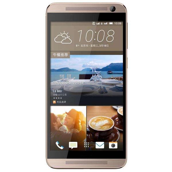 Hot Sales 2017 GSM 4G Lte Smart Phone Original Brand Mobile Phone M9