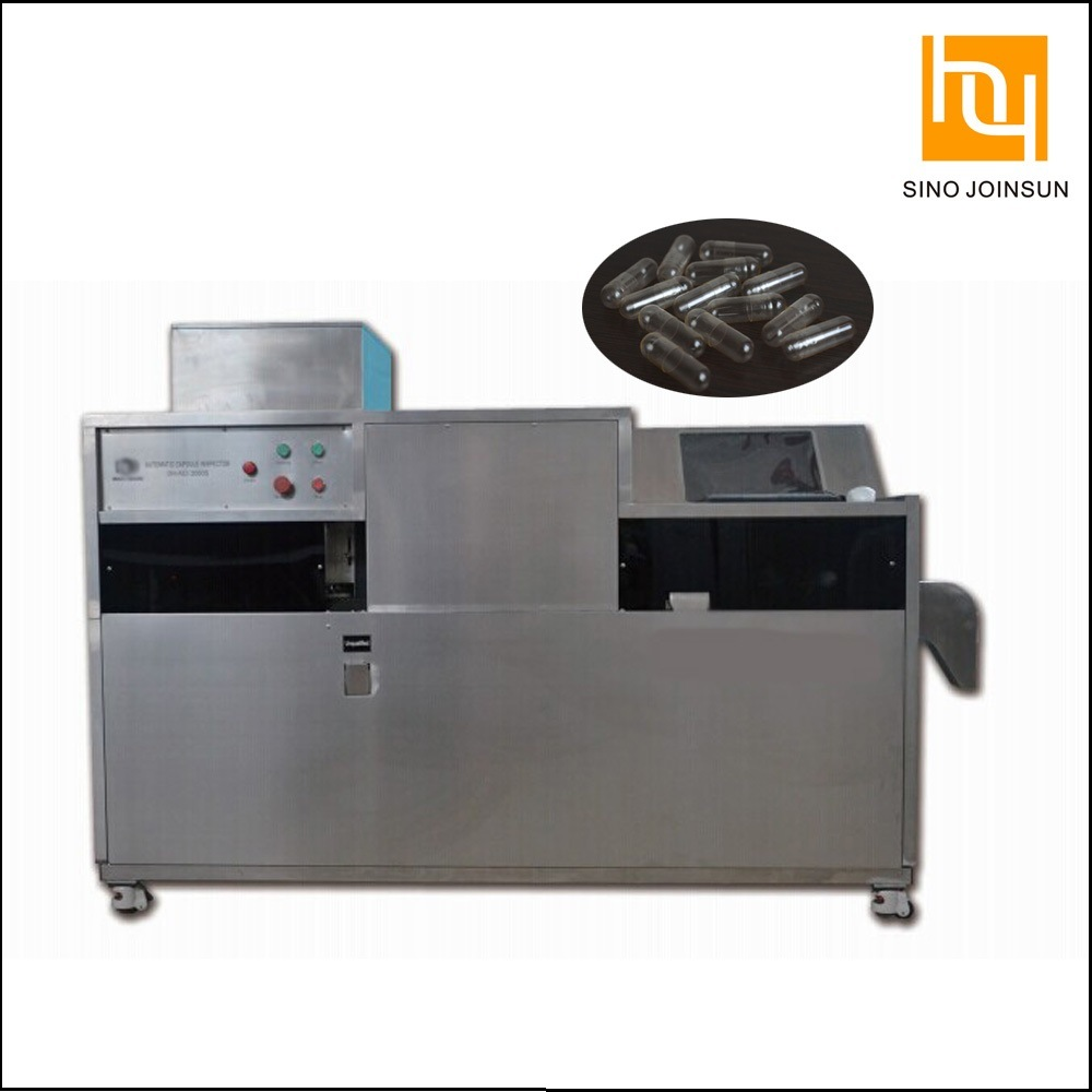 Full Automatic Capsule Defects Inspection Machine