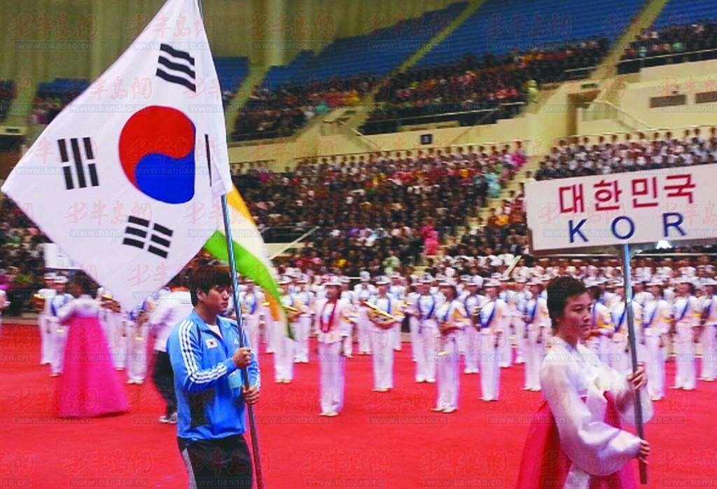 Custom Waterproof and Sunproof National Flag South Korea National Flag Model No.: NF-029