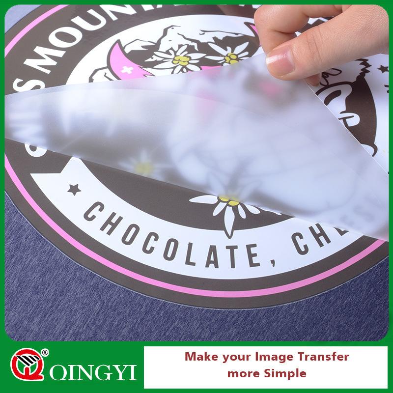 Qingyi 1185 Screen Printing Pet Film for Label Print