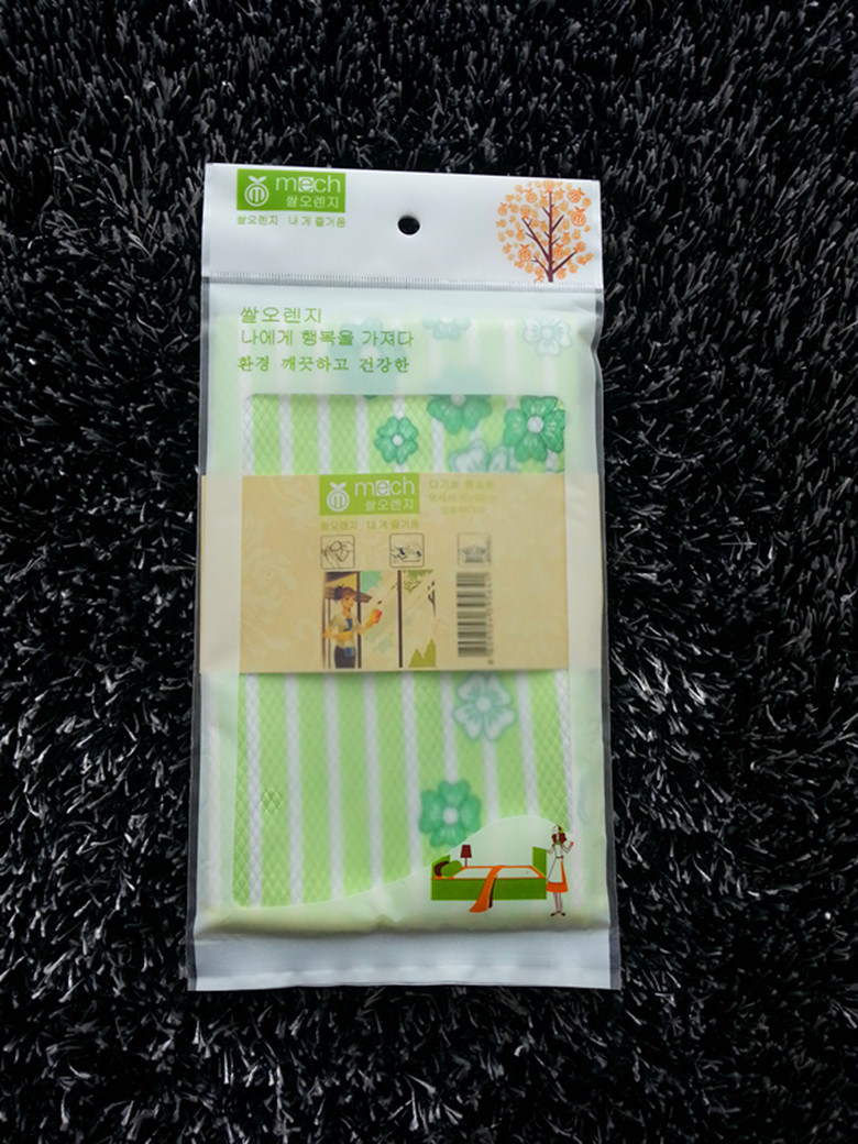 Microfiber Cleaning Towel Cloth Cleaning Hand Towel China Manufacture Factory