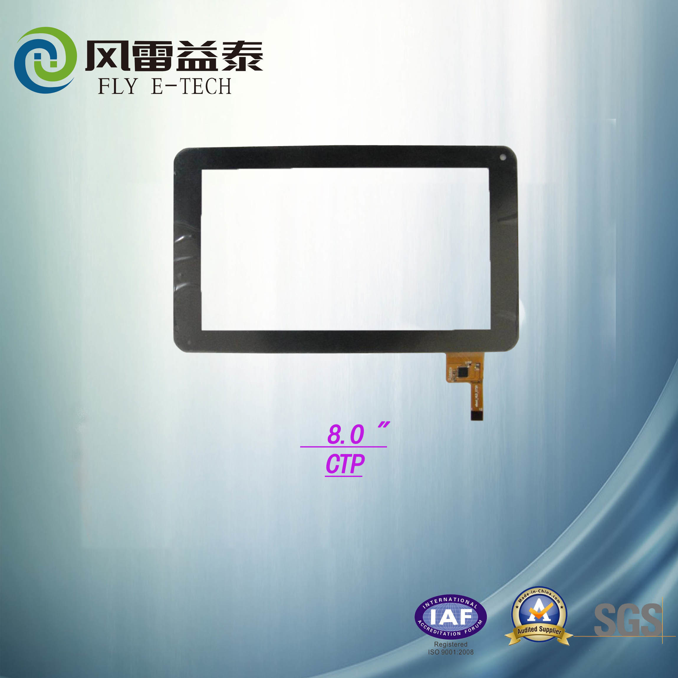 8 Inch Capacitive Touch Screen Car GPS System Touch Panel