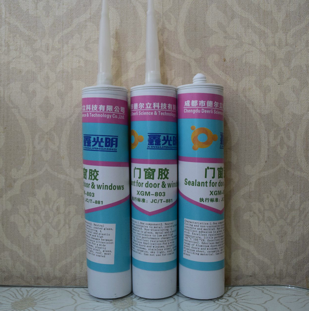 Sealant for Door and Windows Aluminum Door Adhesive Coated Glass