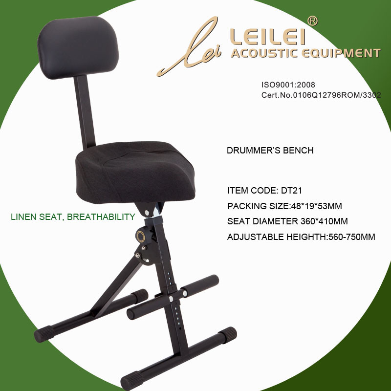 Adjustable Linen Seat Drummer′s Bench (DT21)