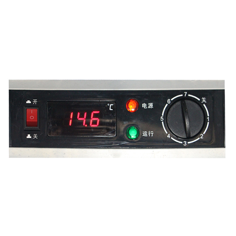 518L Vertical up Unit Sliding Multi-Door Display Refrigerator