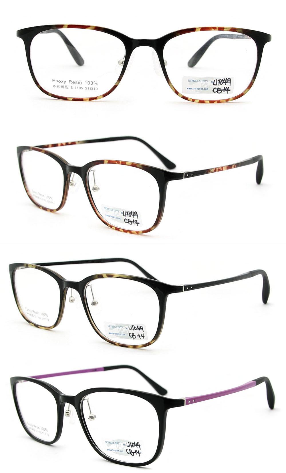 Updated Professional Ultem Optical Frames (UT049)