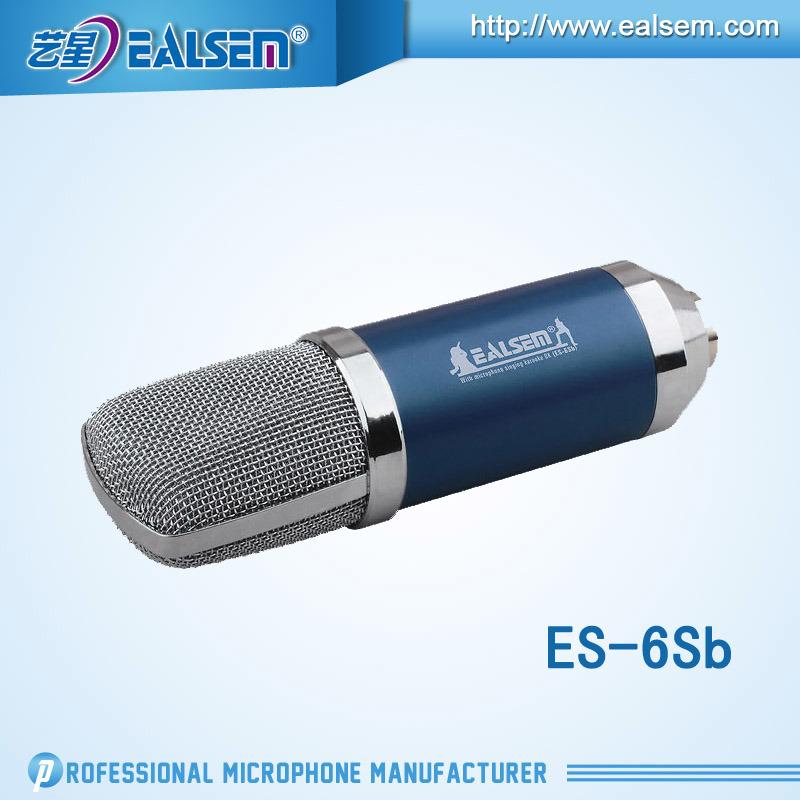 Ealsem Es-6sb Professional Multi-Pattern Small Diaphragm High-Performance Condenser Project Studio Microphone