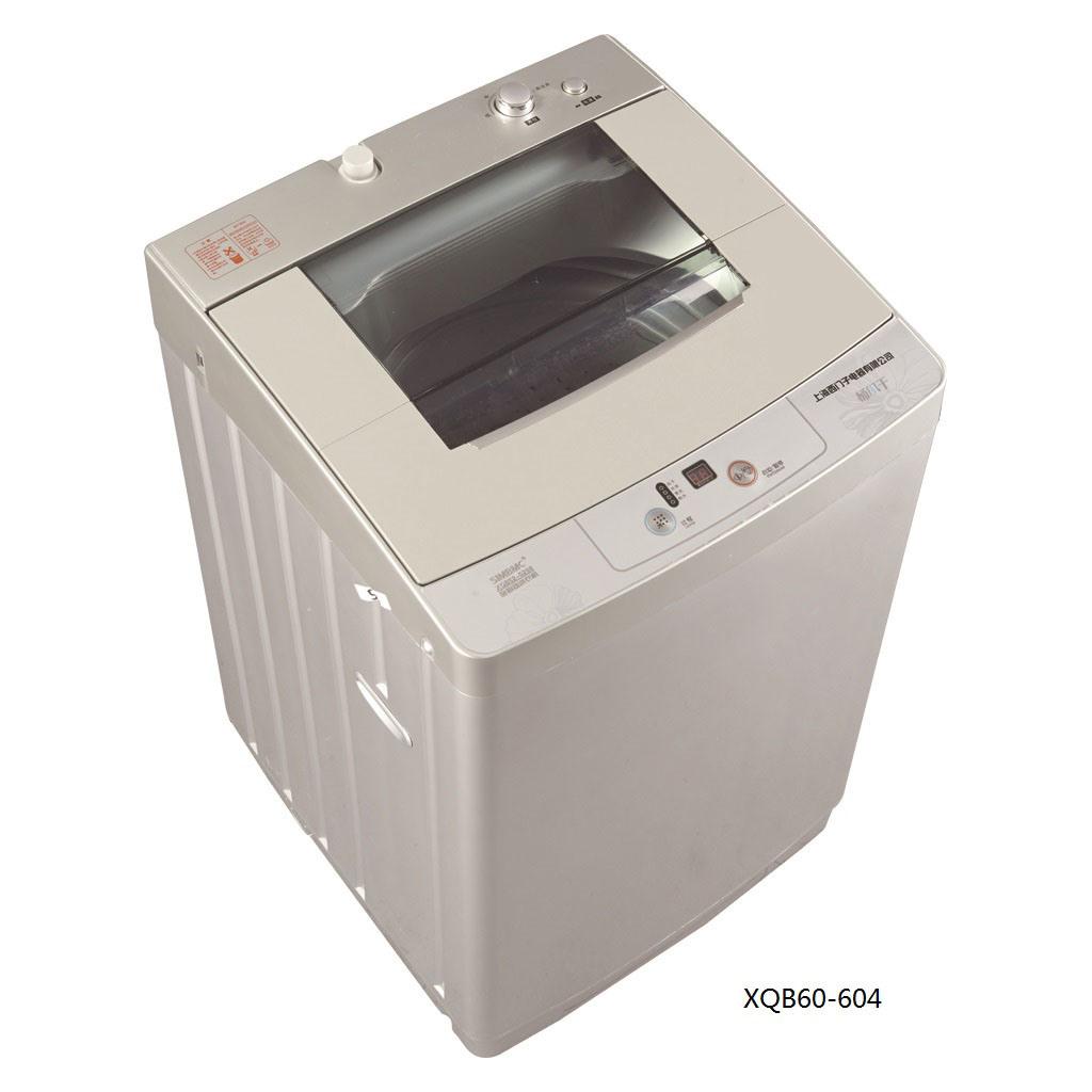 6.0kg Fully Auto Washing Machine (plastic body/ lid) Model XQB60-604