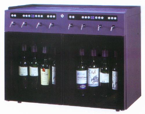 8 Bottles Red Wine Cooler/Wine Cellar/Wine Chiller/Wine Dispenser/Wine Cabinet (SC-8)