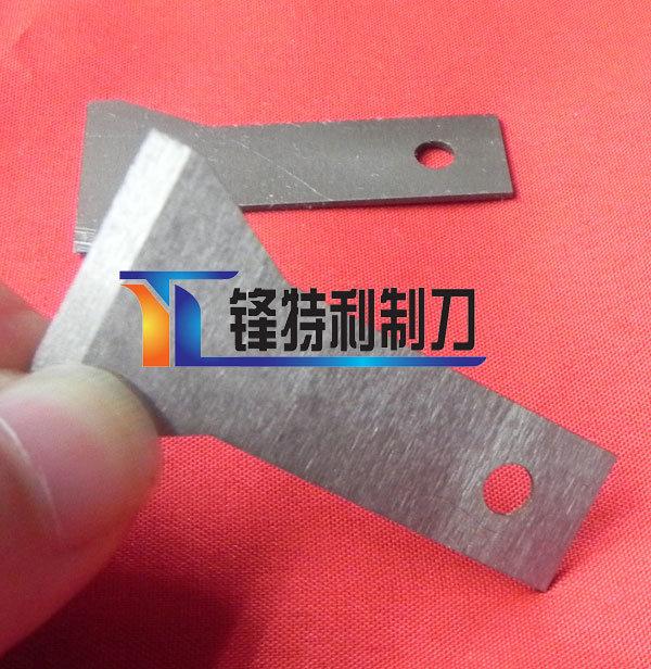 Granulator Knives/ Germany Neue Herbold Granulator Blades/ New Granulator Blade& Pelletizer Knives (8995)