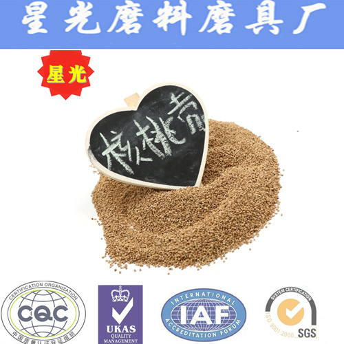 Granular Walnut Shell Mesh Size Abrasives Polishing (XG-A-52)